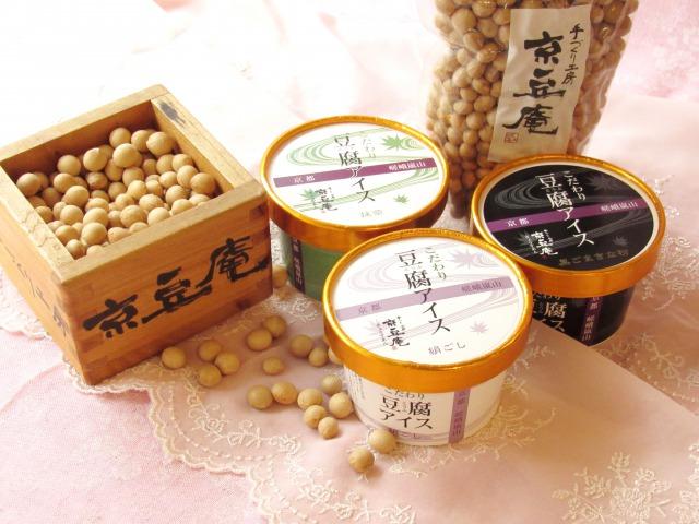 お豆腐アイス 宇治抹茶豆腐  (1個)